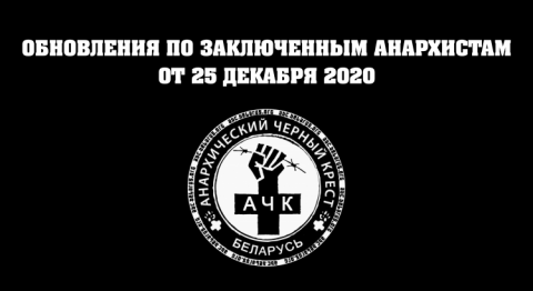 Update on imprisoned anarchists December 25