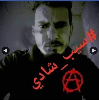 Anarchist Chadri Sdiri Sentenced to 5 Months in Prison for Facebook Post in Tunisia