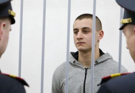 Anarchist Nikita Emelyanov