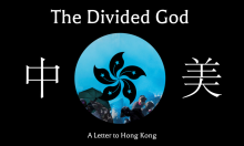 The Divided God
