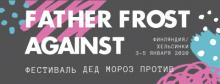 Welcome to ather Frost Against 2020 - festival