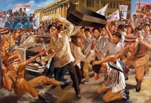 Mobilisations of Philippines Anarchism