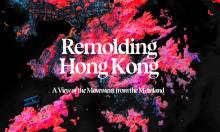 Remolding Hong Kong: A View from the Mainland