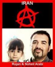 Anarchist Prisoner Soheil Arabi